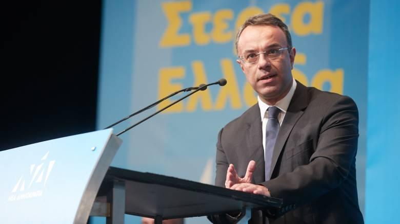 Σταϊκούρας: Η επιτυχία του ομολόγου προεξοφλεί την πολιτική αλλαγή που σύντομα θα γίνει