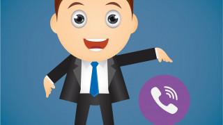 Dark Mode και στο Viber: Πώς θα το ενεργοποιήσετε