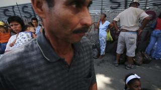 Βουλευτής της Βενεζουέλας: Ο Μαδούρο χρησιμοποιεί την Ελλάδα για την πώληση του χρυσού