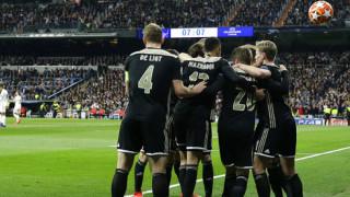 Champions League: Ισοπεδωτικός Άγιαξ «διέλυσε» τη Ρεάλ Μαδρίτης