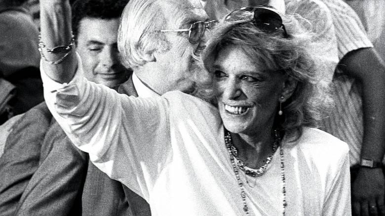 Μελίνα Μερκούρη: Το υπουργείο Πολιτισμού τιμά την μεγάλη Ελληνίδα για τα 25 χρόνια από το θάνατό της