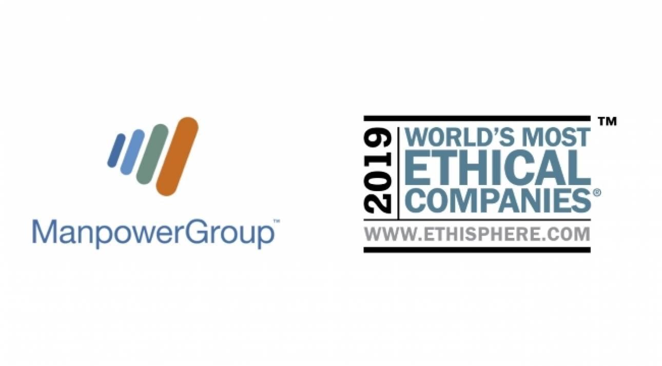 Η ManpowerGroup αναγνωρίστηκε για 10η συνεχή χρονιά ως μια από τις πλέον Ηθικές Εταιρίες στον Κόσμο