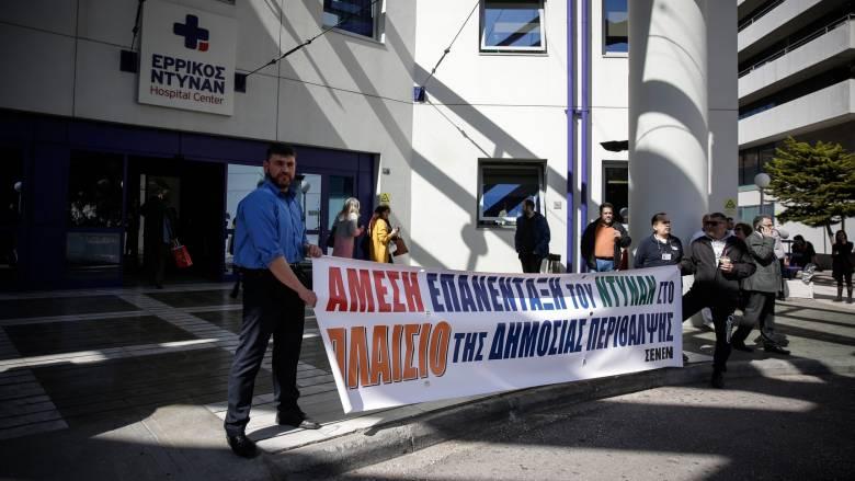Πολάκης: Επιστροφή του «Ερρίκος Ντυνάν» σε δημόσιο έλεγχο με κρατική χρηματοδότηση