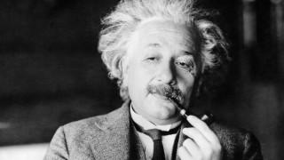 Βρέθηκαν 110 «χαμένα» χειρόγραφα του Αϊνστάιν