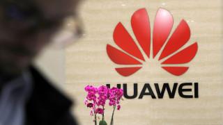 Η Huawei κατέθεσε αγωγή κατά της κυβέρνησης των ΗΠΑ