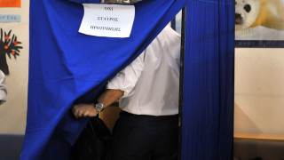 Δημοσκόπηση Prorata: Στις 4,5 μονάδες η διαφορά ΣΥΡΙΖΑ – ΝΔ στους νέους