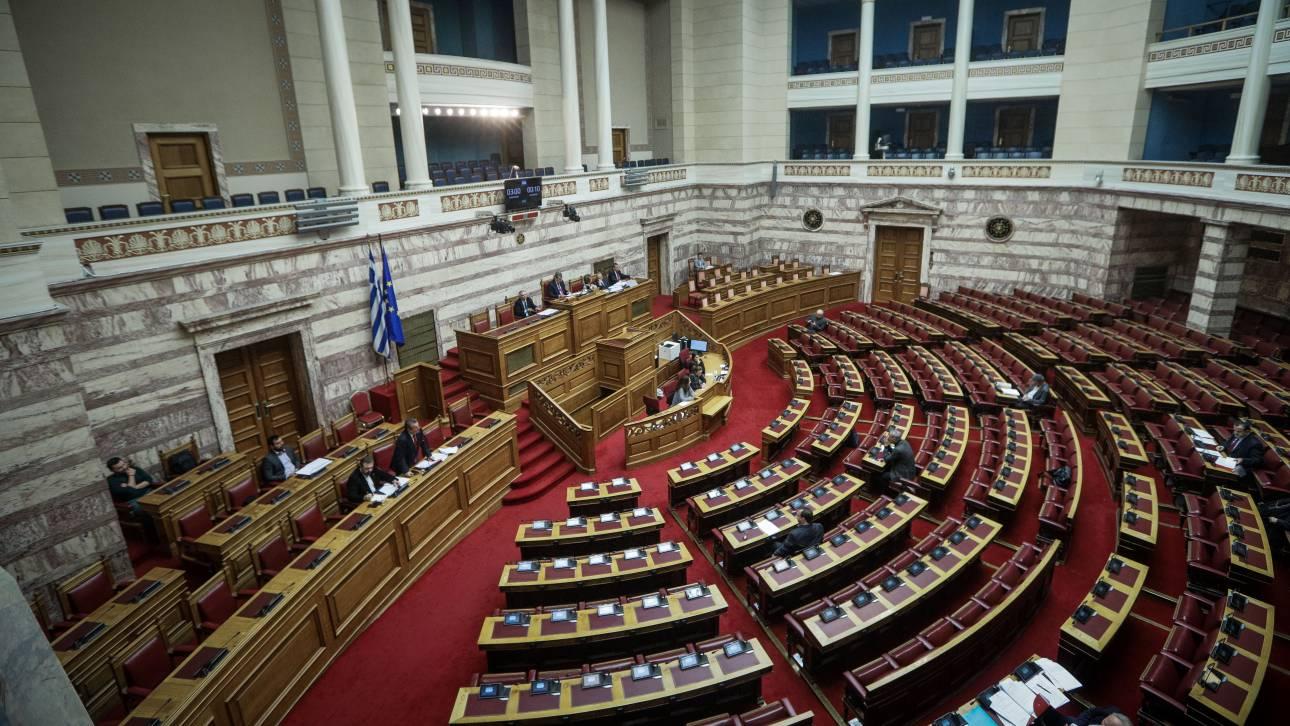 Ψηφίστηκαν οι χώροι εποπτευόμενης χρήσης κι η αλλαγή τιμολόγησης φαρμάκων