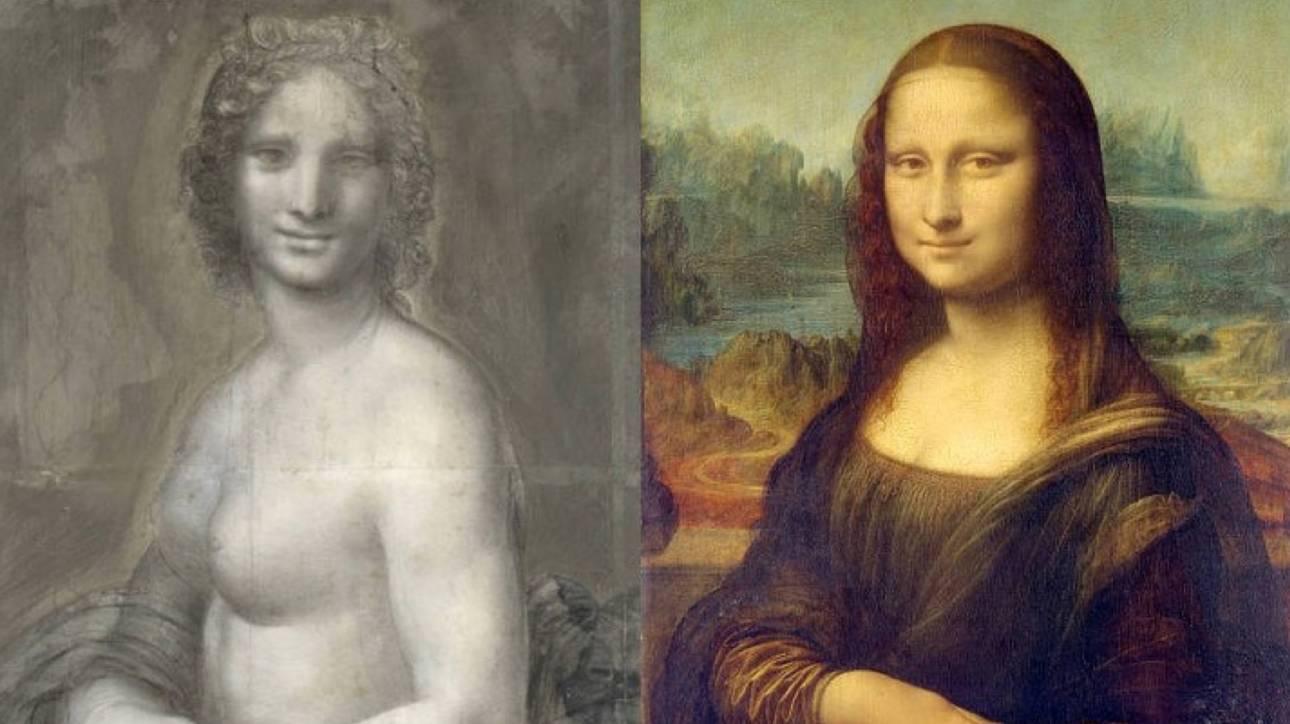 Μια μεγάλη στιγμή για την Τέχνη: Η «γυμνή Τζοκόντα» πιθανώς είναι έργο του ίδιου του ντα Βίντσι