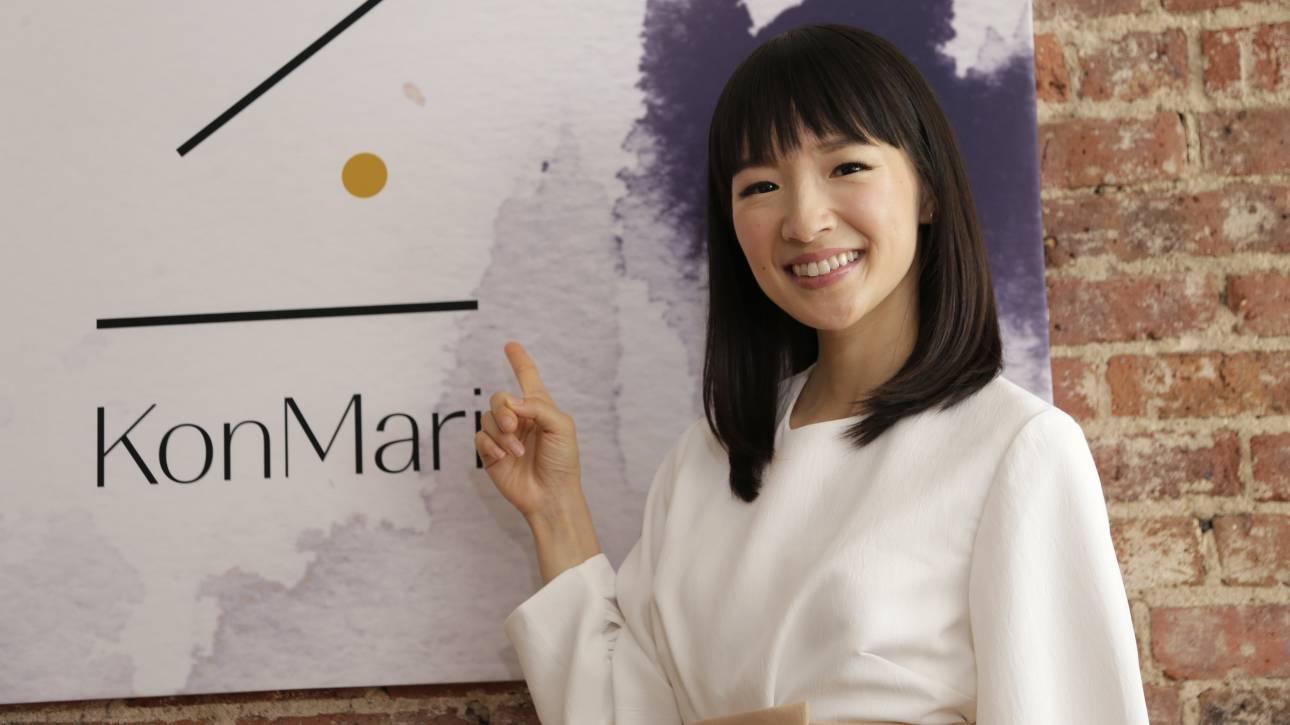 Marie Kondo: Η Γιαπωνέζα που θέλει να μας βάλει όλους σε τάξη