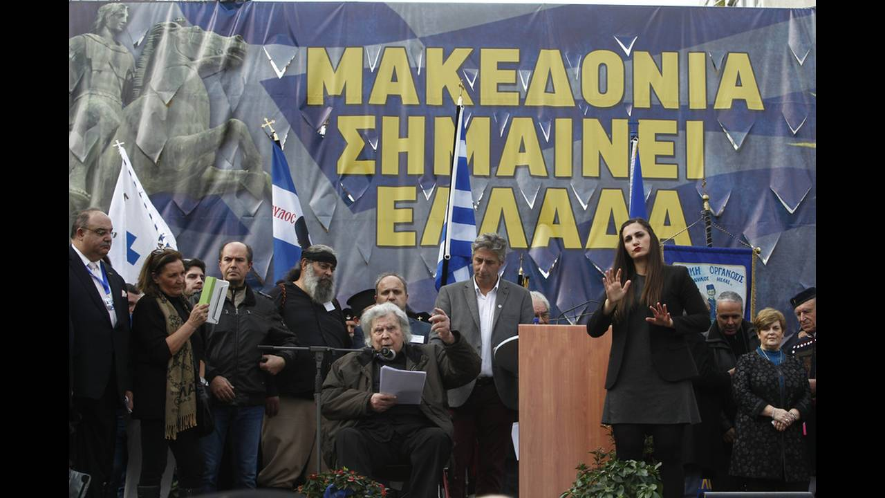 https://cdn.cnngreece.gr/media/news/2019/03/07/168300/photos/snapshot/19053667.JPG