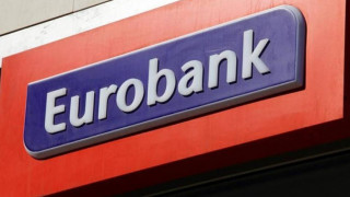 Eurobank: Στα 200 εκατ. ευρώ τα καθαρά κέρδη το 2018