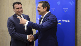 Ζάεφ: Αμοιβαία βούληση για επίσκεψη Τσίπρα στα Σκόπια