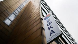 «Φέσια» 642 εκατ. ευρώ έχουν βάλει τα ασφαλιστικά ταμεία σε προμηθευτές