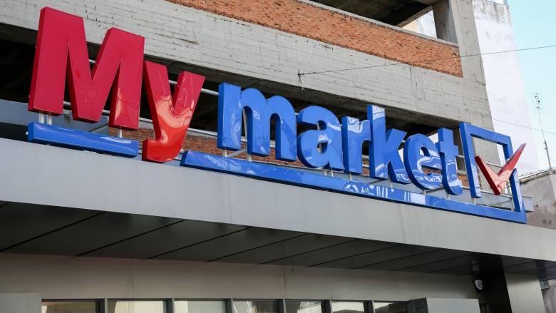 My Market: Απολύθηκε η διευθύντρια που ξεσήκωσε «θύελλα» αντιδράσεων