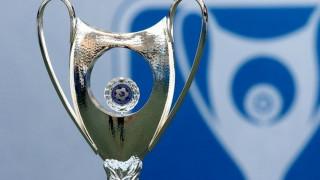 Κύπελλο Ελλάδος: Έγινε η κλήρωση των ημιτελικών