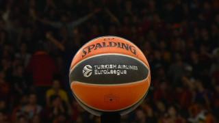 Euroleague: O μήνας που θα κρίνει τα Playoffs