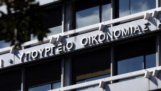 Χρηματοδότηση 15 εκατ. ευρώ στα επιμελητήρια για Δομές Στήριξης Επιχειρήσεων