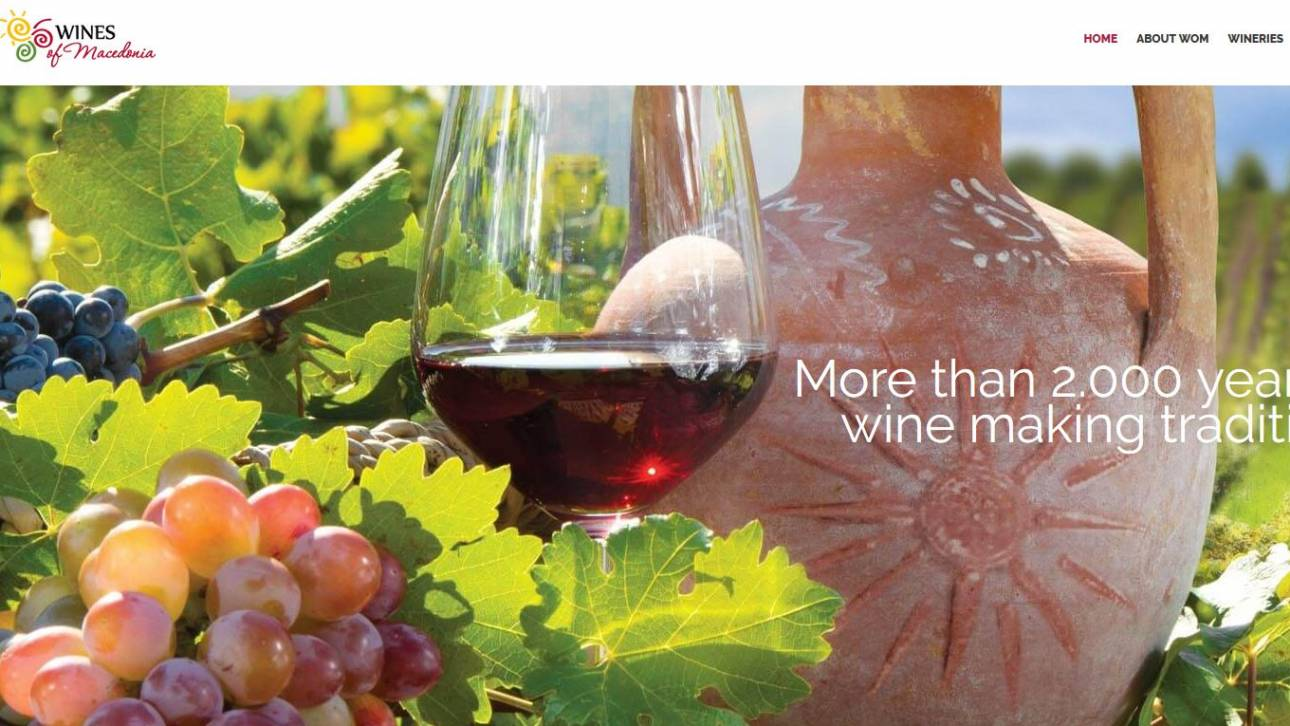 Βόρεια Μακεδονία: Διαφημίζουν «μακεδονικό» κρασί 2.000 ετών με τον ήλιο της Βεργίνας