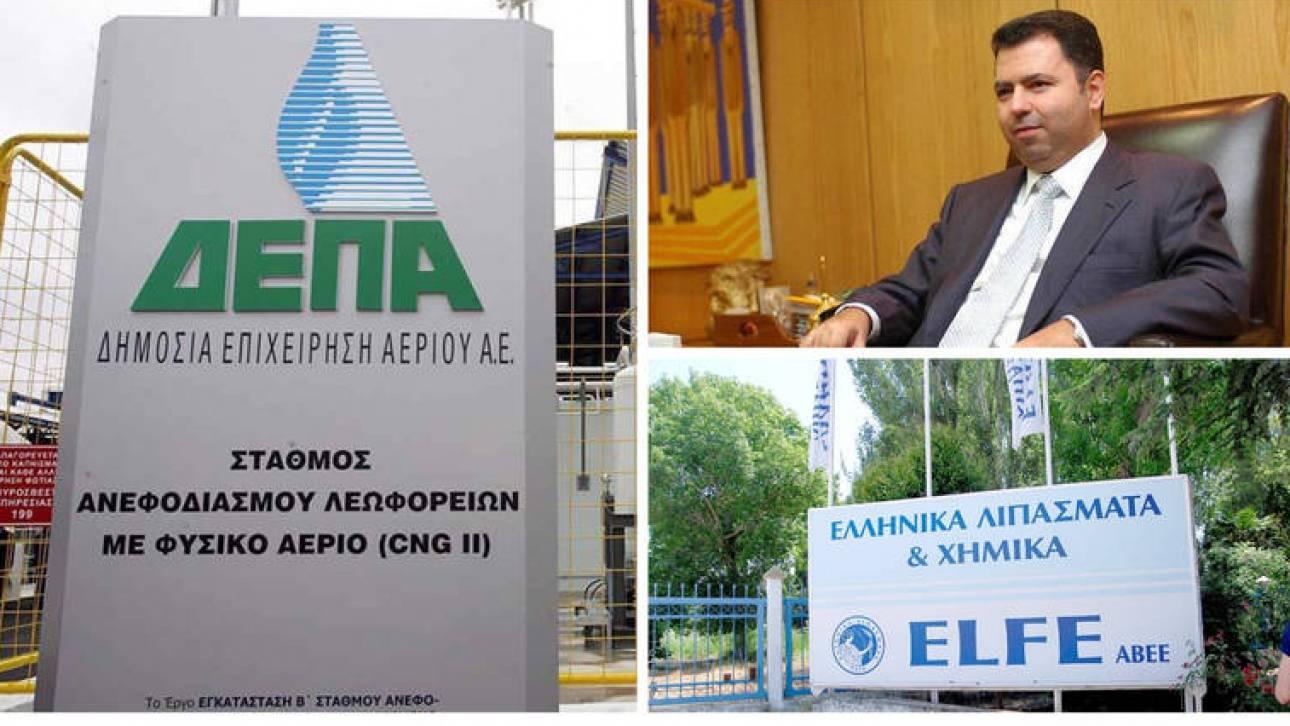 Υπόθεση ΔΕΠΑ: Απόφαση «κόλαφος» κατά ELFE - Λαυρεντιάδη από το Πρωτοδικείο Αθηνών