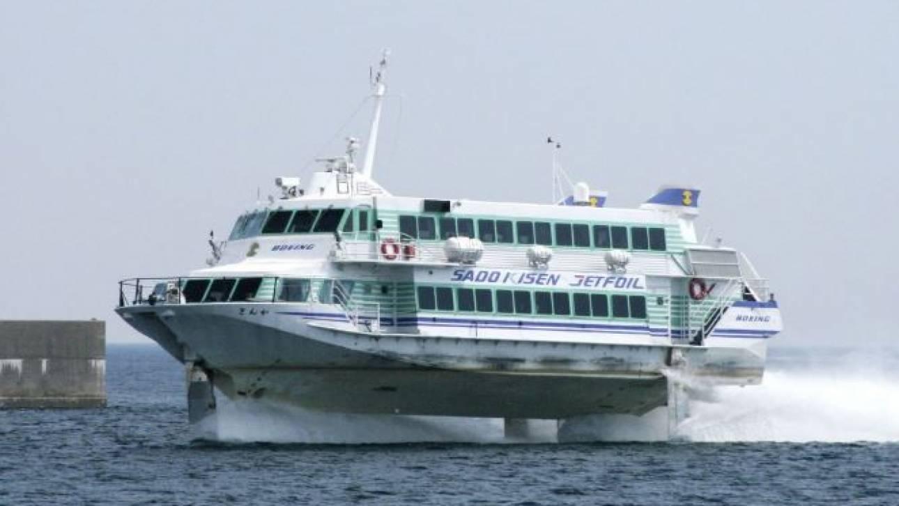 Ιαπωνία: Δεκάδες τραυματίες μετά από σύγκρουση φέρι με... φάλαινα