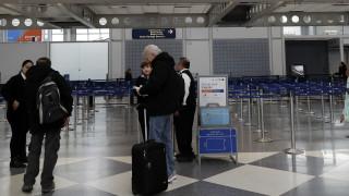 Ρωσία: Εντοπίστηκε νάρκη στις αποσκευές εργαζομένου της πρεσβείας των ΗΠΑ