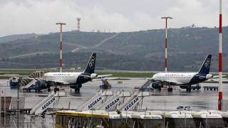 Δεύτερη πτήση «μυστήριο»: Κρατικό αεροσκάφος της Βενεζούλας προσγειώθηκε στην Αθήνα