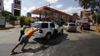 Βενεζουέλα: Χάος από το πολυήμερο μπλακ-άουτ - Κήρυξη έκτακτης ανάγκης ζητά ο Γκουαϊδό