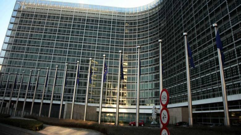 Βέλγιο: Η Ευρωπαϊκή Ένωση προσθέτει τις Βερμούδες στη μαύρη λίστα των φορολογικών παραδείσων