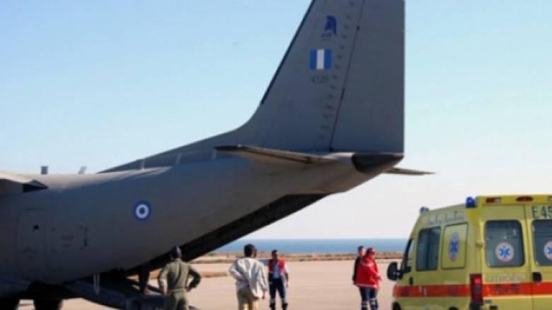 Αερογέφυρα ζωής στην Κρήτη για έναν 61χρονο