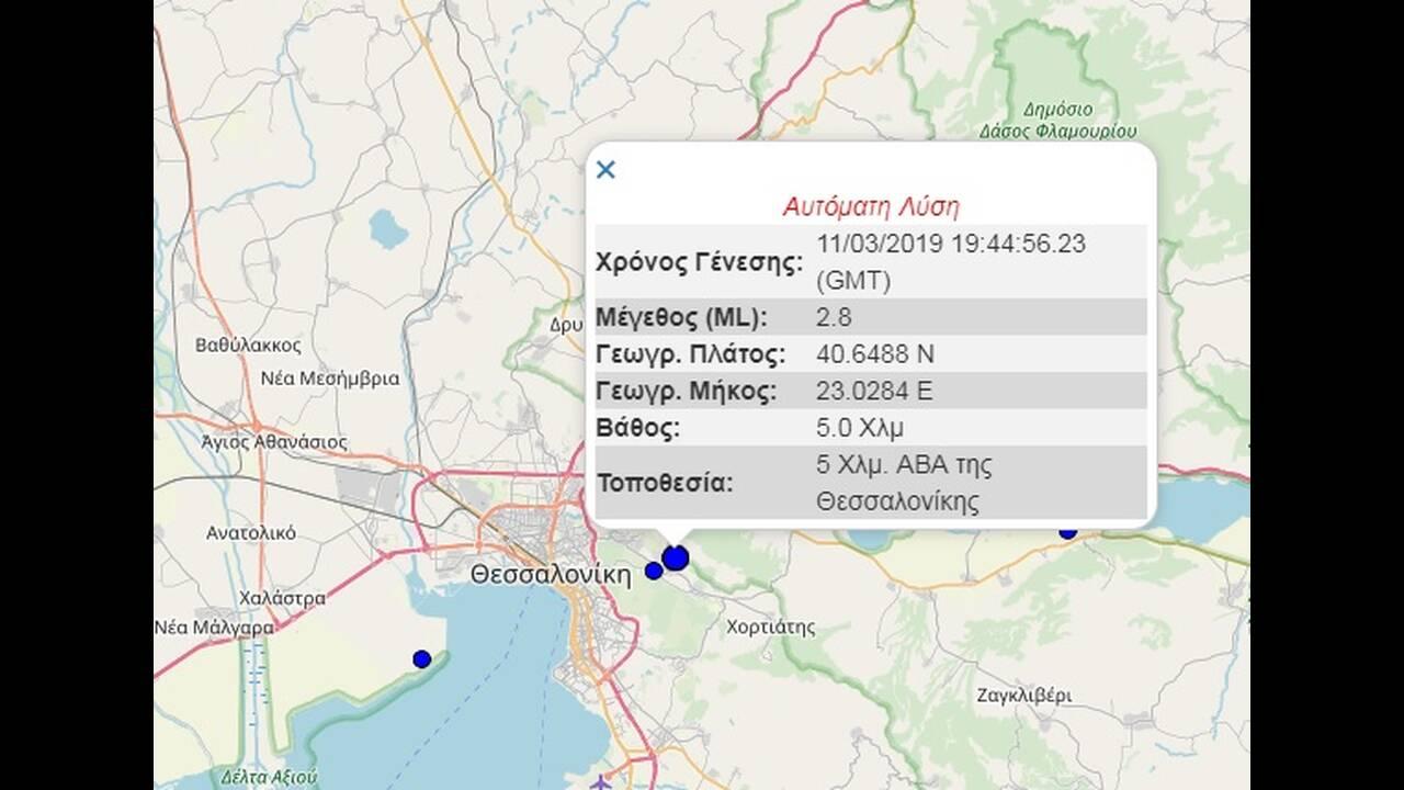 https://cdn.cnngreece.gr/media/news/2019/03/11/168746/photos/snapshot/seismos-thess-1.jpg