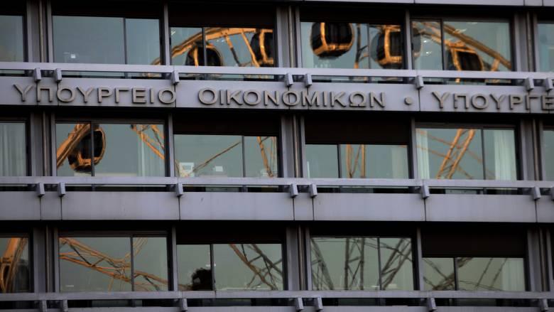 Πηγές ΥΠΟΙΚ για Eurogroup: Ευρεία συμφωνία για το νέο πλαίσιο προστασίας της πρώτης κατοικίας