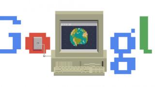 Google Doodle: Ο Παγκόσμιος Ιστός γιορτάζει τα τριάντα του χρόνια