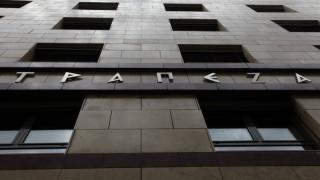 ΔΝΤ: Ευάλωτο το τραπεζικό σύστημα – Πιθανή νέα κρατική στήριξη