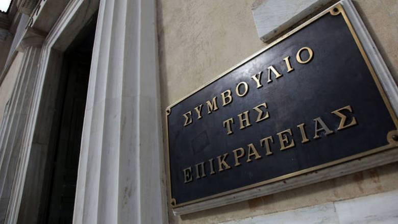 «Δημοσιονομική βόμβα» για το ΔΝΤ οι δικαστικές αποφάσεις για τα αναδρομικά
