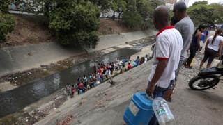 Βαθαίνει η κρίση στη Βενεζουέλα: Οι ΗΠΑ αποσύρουν όλο το διπλωματικό προσωπικό τους