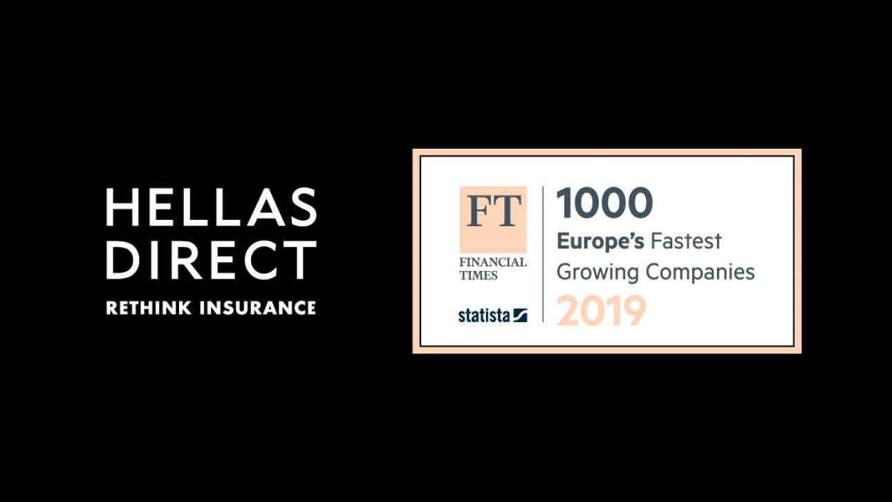 Hellas Direct: Στη λίστα FT 1000 με τις ταχύτερα αναπτυσσόμενες εταιρίες στην Ευρώπη