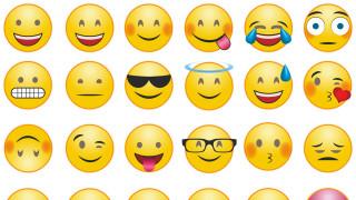 Τα emojis τώρα και στις πινακίδες κυκλοφορίας των οχημάτων!