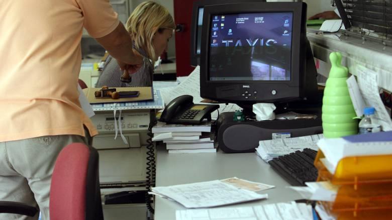Ξεκινά την Πέμπτη η αξιολόγηση των δημοσίων υπαλλήλων