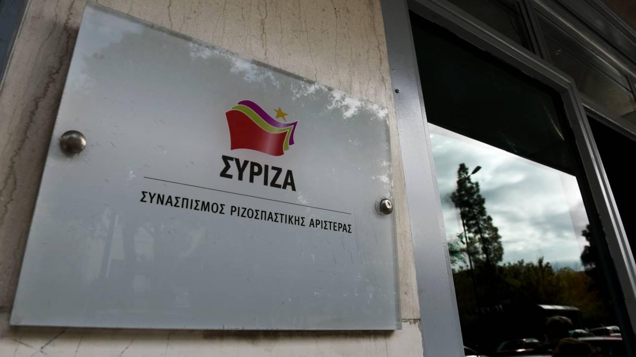 Και επίσημα, αλλάζει όνομα για τις ευρωεκλογές ο ΣΥΡΙΖΑ