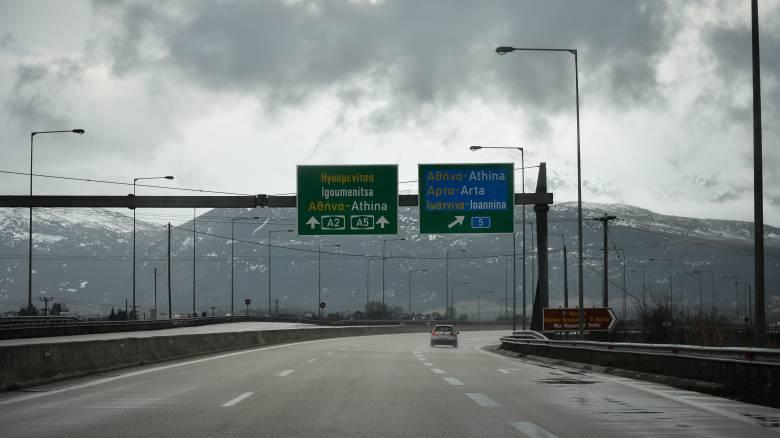 Έκτακτες κυκλοφοριακές ρυθμίσεις στην Εγνατία Οδό λόγω θυελλωδών ανέμων