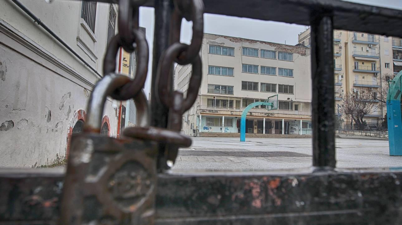 Κλειστά σχολεία: Σε ποιες περιοχές δεν θα χτυπήσει το κουδούνι λόγω κακοκαιρίας