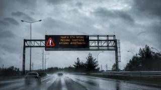 Τροχαίο με νταλίκα στην Αττική Οδό – Κλειστές τρεις λωρίδες