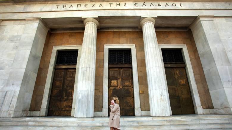 Κόμβος Καινοτομίας FinTech από την Τράπεζα της Ελλάδος
