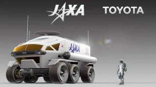 Αυτοκίνητο: Το όχημα της ιαπωνικής διαστημικής αποστολής στο φεγγάρι θα είναι Toyota
