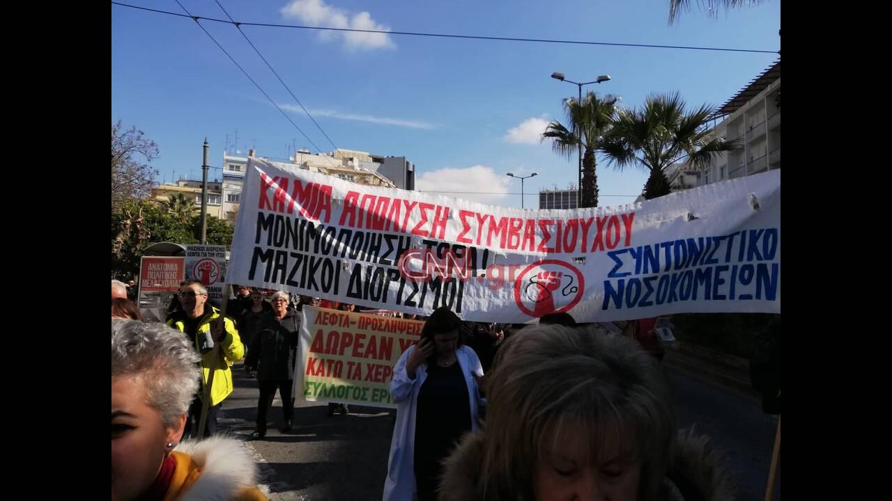 https://cdn.cnngreece.gr/media/news/2019/03/14/169089/photos/snapshot/poedhn-2.jpg