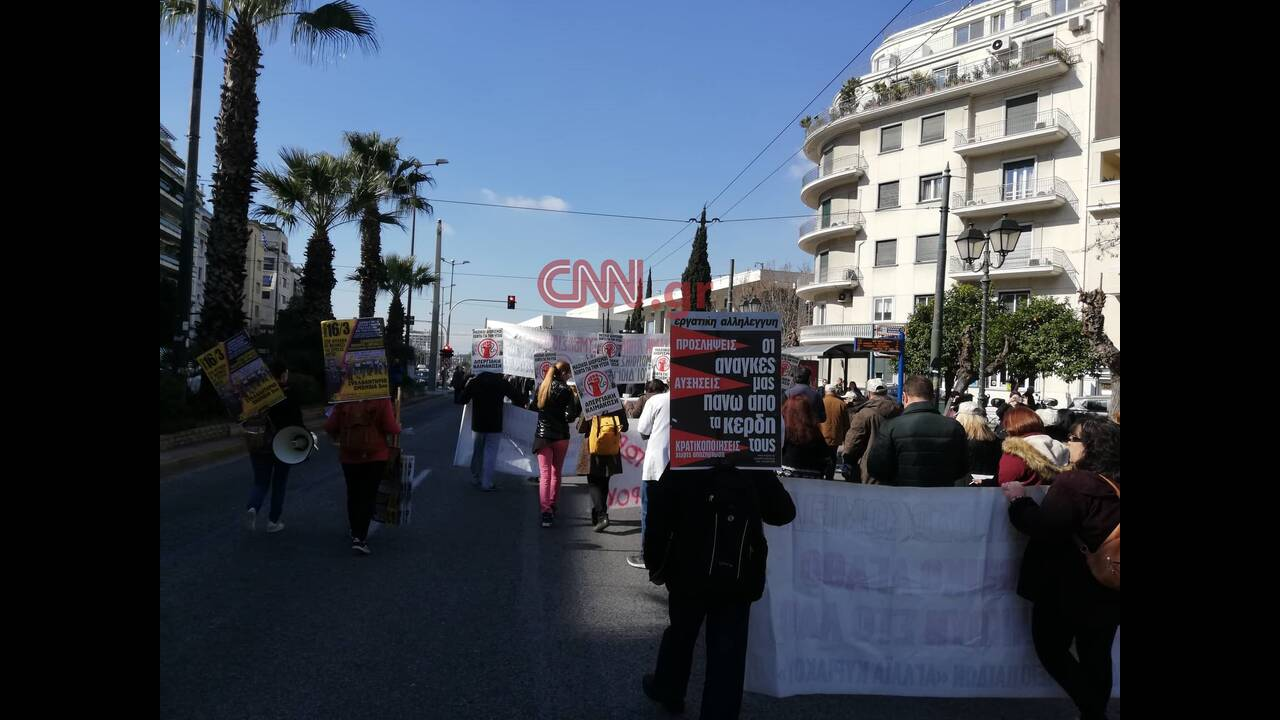 https://cdn.cnngreece.gr/media/news/2019/03/14/169089/photos/snapshot/poedhn-5.jpg