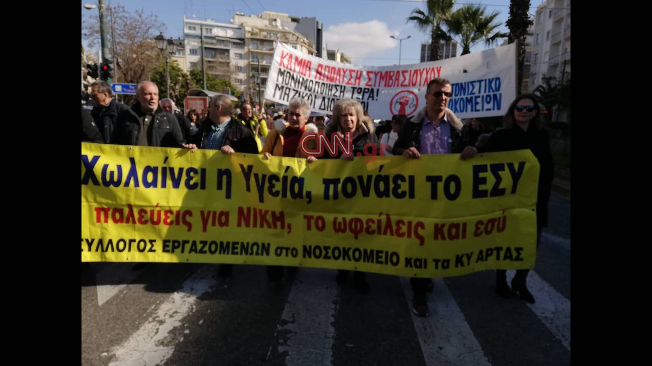 https://cdn.cnngreece.gr/media/news/2019/03/14/169089/photos/snapshot/poedhn-6.jpg