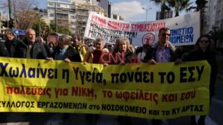 ΠΟΕΔΗΝ: Πορεία διαμαρτυρίας στο κέντρο της Αθήνας - Ποιοι δρόμοι είναι κλειστοί
