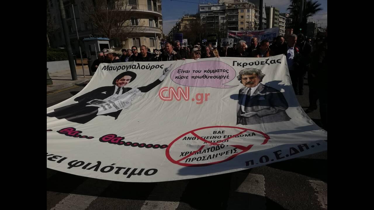 https://cdn.cnngreece.gr/media/news/2019/03/14/169103/photos/snapshot/poedhn-3.jpg