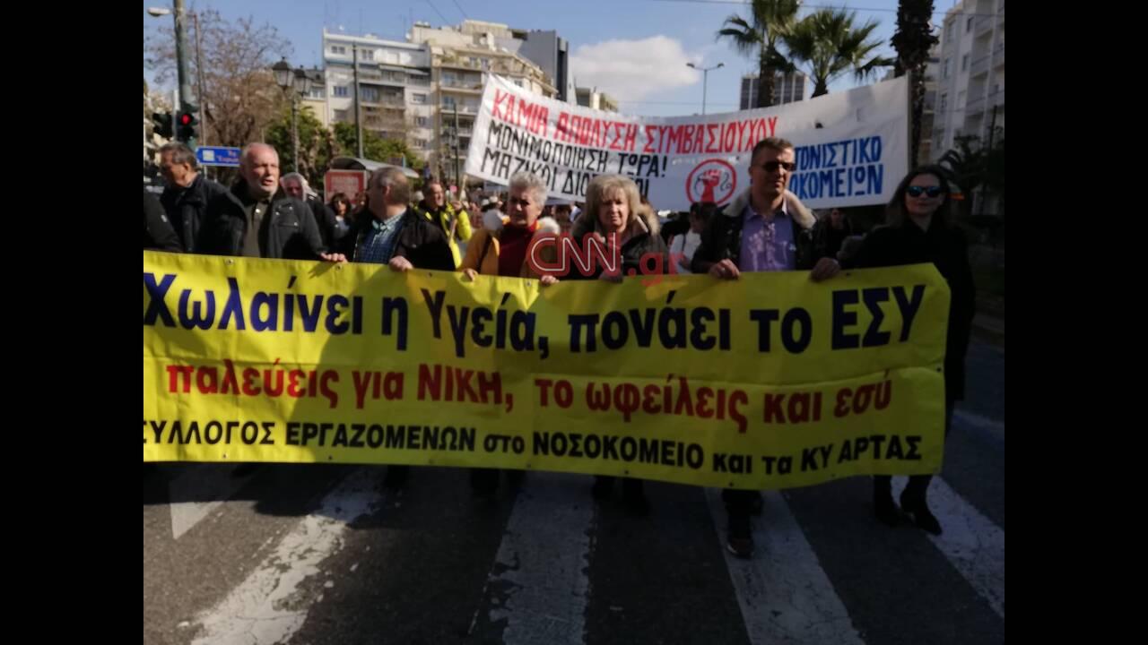 https://cdn.cnngreece.gr/media/news/2019/03/14/169103/photos/snapshot/poedhn-6.jpg